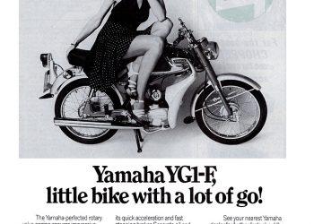 Yamaha YG1-F
